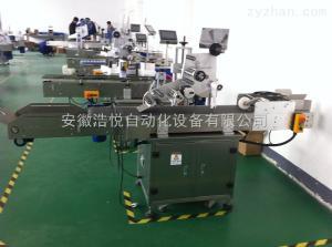 TM-200卡片平面贴标机产品报价
