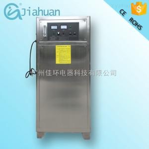 YT-017-50A供应空间消毒原水污水消毒臭氧机50G高浓度水冷式氧气源臭氧发生器