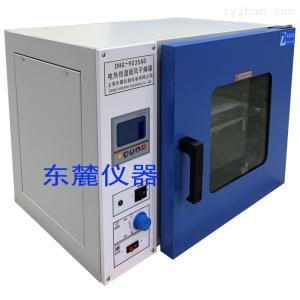 DHG-9075AD30段程控恒溫干燥箱
