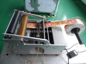 TM-50不干胶贴标机 半自动贴标机 圆瓶贴标机 专业贴标机生产厂家