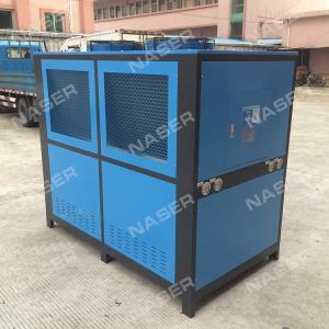 NWS-5AC甘肃冷水机厂家