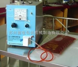 GZR-2供应天津高频血袋胶管热合机 尿袋胶管热合机