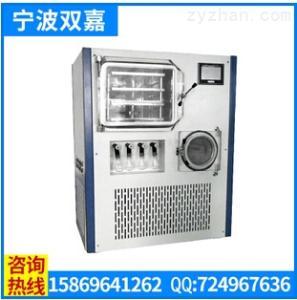 SJIA-50F中型冷冻干燥机