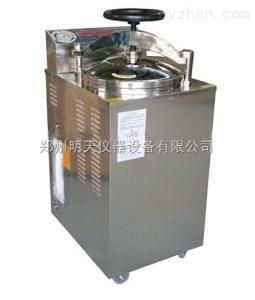 YXQ-LS-75G灭菌器YXQ-LS-75G立式压力蒸汽灭菌器