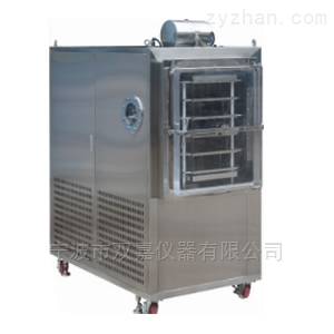 SJIA-20F玛卡冷冻干燥机