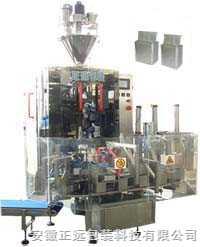 ZB1000A6粉末抽真空全自动包装机