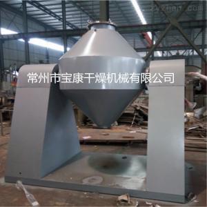 SZG-500双锥回转干燥机
