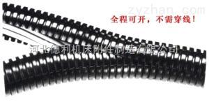 供應EWT系列開口式軟管型號規格齊全有庫存河北軟管生產廠家