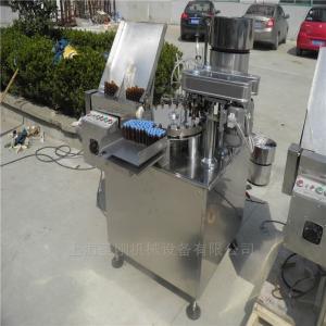 SGSDGK-10/20全自動高速口服液灌裝鎖蓋機