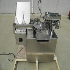 SGSDGK-10/20全自動四頭10-20ML口服液灌裝鎖蓋機