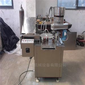 SGSDGK-10/20全自動口服液灌裝機