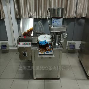 SGSDGK-10/20自动10-20ML口服液灌装锁盖机
