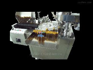 SGSDGK-10/20轉盤式口服液灌裝鎖蓋機