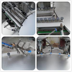 SGSXGX-50全自动西林瓶液体、粉剂灌装轧盖机