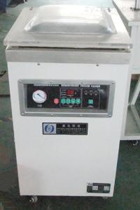 DZ-400供應北京真空包裝機 固體顆粒藥品真空包裝機