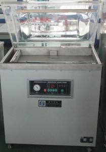 DZ-400供应苏州真空包装机 固体颗粒药品真空包装机