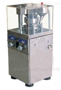 ZP-5/7/9医用旋转式压片机