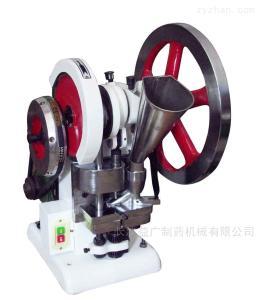 TDP-5手工单冲压片机