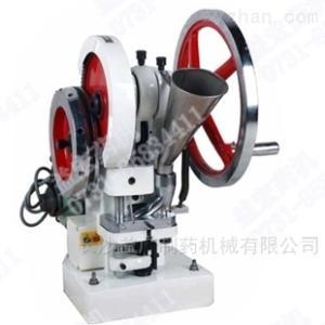 TDP-1.5台式_小型_单冲压片机