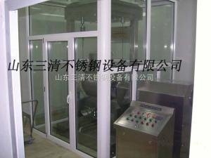 SQW-100供應透明質酸超微粉碎機