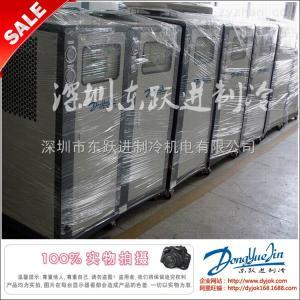 DYJ-12A深圳12p风冷式冷水机