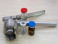 SZ-20ASZ-20A管制瓶手工壓蓋鉗