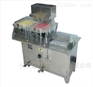 HLT-187半自动胶囊充填机