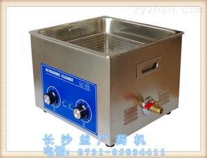 SAZ-60超聲波清洗機