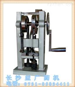 TDP-0單沖壓片機(6mm)