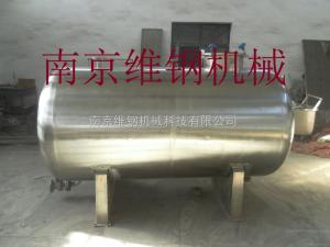 CG不銹鋼儲罐