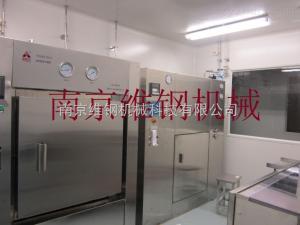 DMH系列凈化式對開門干燥滅菌烘箱