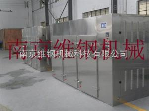 CT-C熱風循環烘箱價格