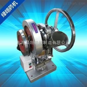 TDP-6T中药粉末压片机