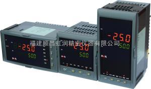 廠家直銷NHR-5600系列流量積算控制儀