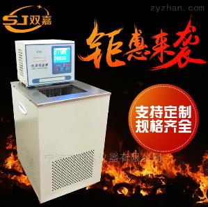 SC-10SC 系列恒溫水槽油槽