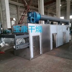 DW-1.2*8催化剂专用带式干燥机