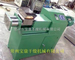JZLJZL Series Extruding Granulating Machine
