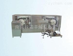 TXP通用型洗瓶機廠家