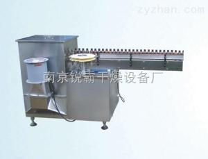 HXP型塑料瓶氣洗機廠家