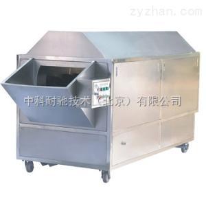 ZN-XY-500型中藥清洗機