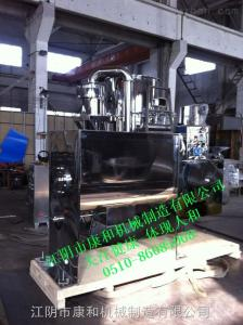 WLDH-600L江阴不锈钢制药食品级双螺带搅拌混合机