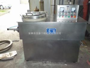 GHL-250高效濕法混合制粒機