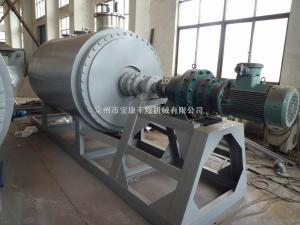 ZPGZPG Special Atomizing Drier for Extracturm of Chin