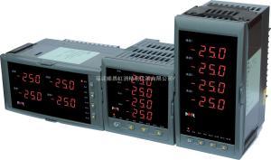 廠家直銷NHR-5740系列四回路測量顯示控制儀
