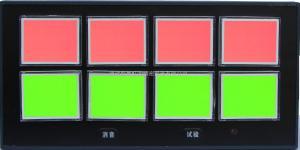 廠家直銷NHR-5810系列八路閃光報警器