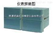 供應虹潤單點閃光報警器 閃光報警器生產廠家