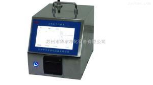 50升采樣量塵埃粒子計數器山西省廠家