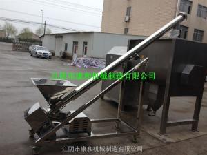 WLDH-1500L干粉l螺带混合机/卧式搅拌机