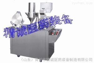 WBT-5半自动胶囊充填机