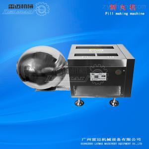 ZW09X-1小型中藥制丸機 水丸/蜜丸通用